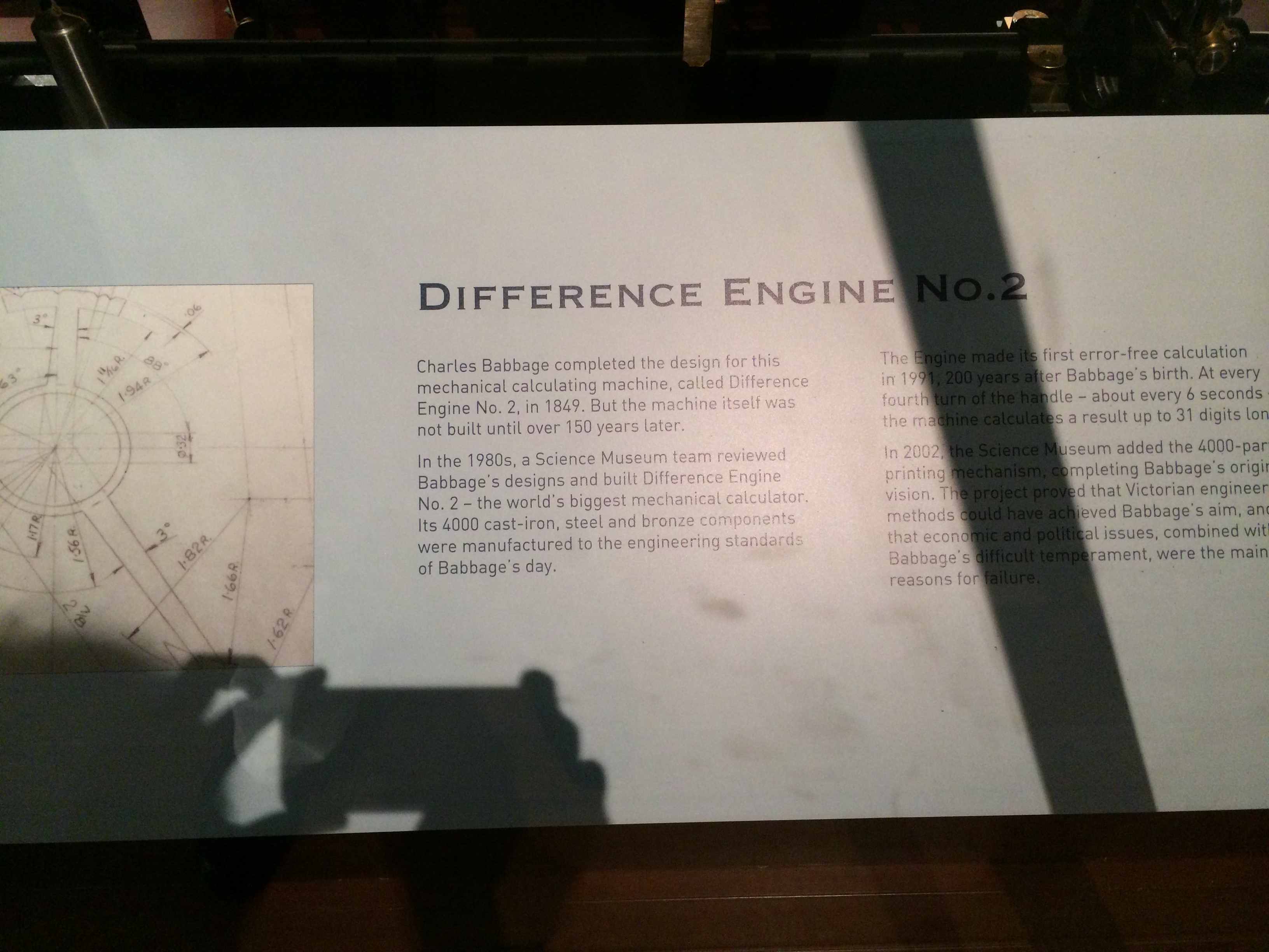 Difference Engineの説明